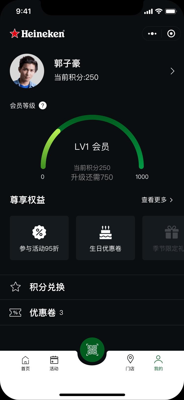 04-My Account