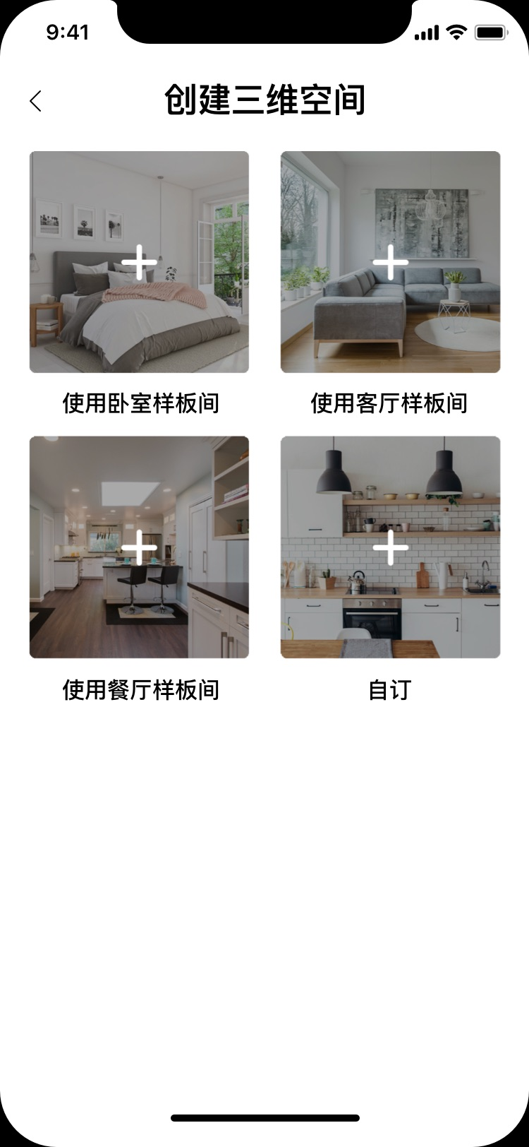 4-1-3D Room Painting-1